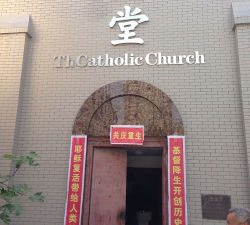 Église en Chine