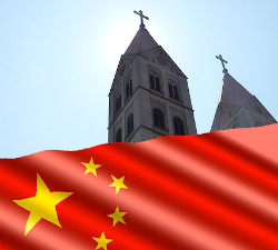 Église de Chine
